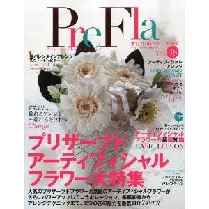 Prefla 2014.3