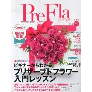 PreFla39