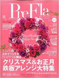 PreFla41r