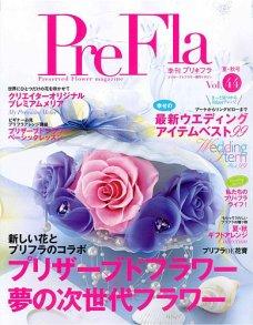 PreFla44