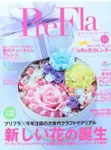 PreFla46 2016.1.16